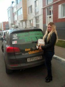 Праздник шоколада в Царево еще одна победительница конкурса лайков