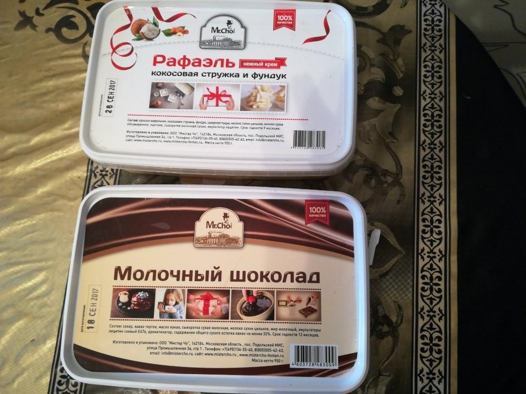 Первый отзыв о шоколаде Мистер Чо