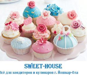 Партнер компании Шоколад 116 кондитерский магазин Свит Хаус