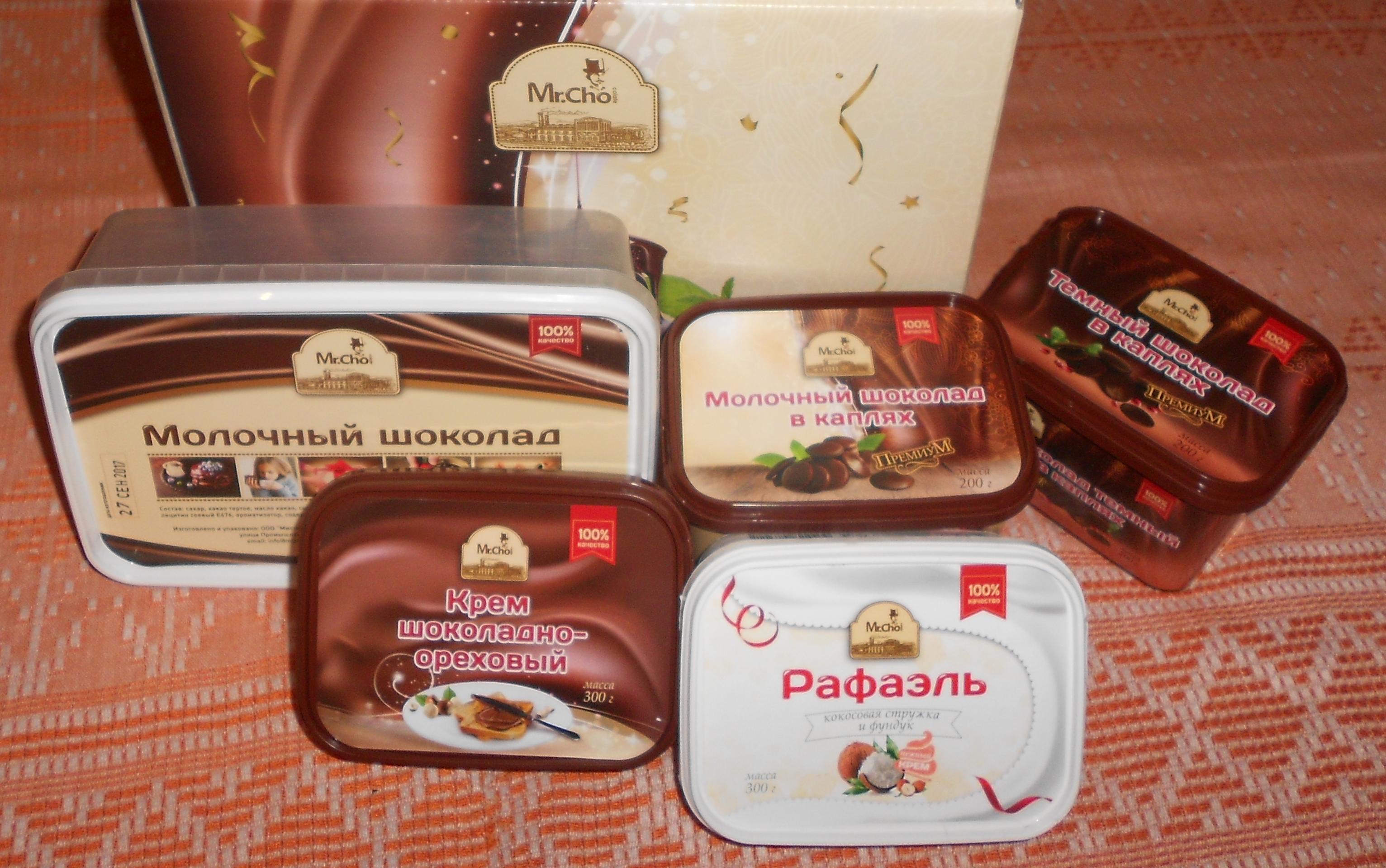 """Акция компании """"Шоколад 116"""" с призами и подарками"""