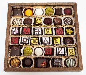 шоколадный подарок в день рождения компании