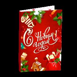 Новогодние подарки с шоколадом