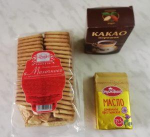шоколадный торт-суфле, продукты для коржа