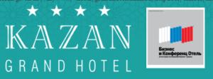 Гранд-отель Казань